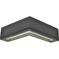 Aplica LED Tucson 0643, 5W antracit