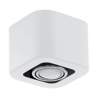 Plafoniera Eglo Toreno 93011, 1x5W LED, Alb