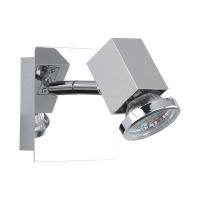 Zabella 93321 Eglo, spot, GU10-LED, 1x5W