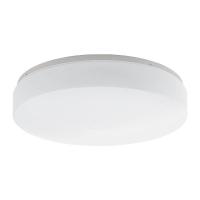 Plafoniera Beramo 93583 Eglo, LED, 36W, Alb reglabil, 61cm