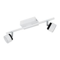 Armento 93853 Eglo, LED, 2x6W, Alb, Negru