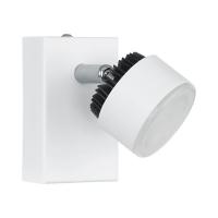 Armento 93852 Eglo, LED, 1x6W, Alb, Negru