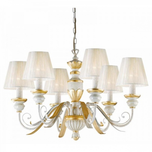 Lustra clasica living Ideal Lux FLORA SP6 52663