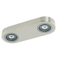 MONTALE 94181 Eglo, LED-aplica plafoniera 2 nichel-mat/negru