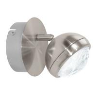 LOMBES 1 94302 Eglo, LED-lampa de lectura 1 nichel/transparent