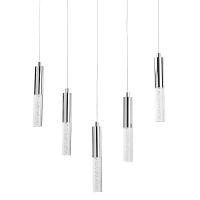 Rheia 5764 Rabalux, suspensie 25W-LED