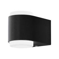 Briones 95078 Eglo, 2x3W-LED, antracit