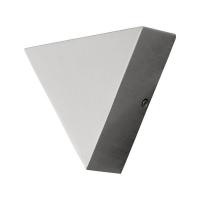 Trigo 1 95093 Eglo, 7W-LED, argintiu