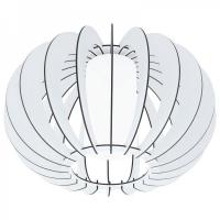Plafoniera STELLATO 2 95605 DL/1 E27 D400 lamele albe