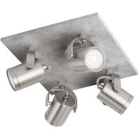 Spot PRACETA 95744 patrat/4 vizual beton/nichel