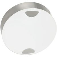 Plafoniera miniaturala CUPELLA 95965 LED D-15cm nichel mat/alb