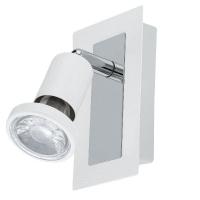Lampa de citit SARRIA 94958 BALKEN/1 alb/crom
