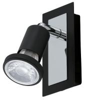 Lampa de citit SARRIA 94963 BALKEN/1 M.WIPP negru/crom