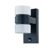 ATOLLARI 96276, Aplica LED/2 antracit/alb