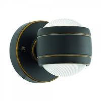 SESIMBA 96268, Aplica LED/2 maro inchis