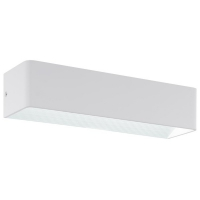 SANIA 3 96204, Aplica LED L-365 alb