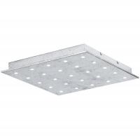 VEZENO 1 39057, Aplica/Plafoniera LED/25 argintiu
