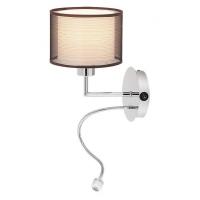 Lampa LED citit perete Anastasia, tip hotel, H 50 cm, crom/maro, cu lumina de ambient