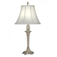Lampa de bufet XXL Hampton, argintiu/alb, H-84cm