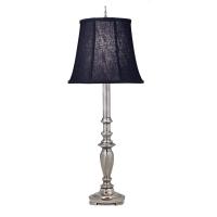 Lampa de bufet XXL Maine nichel/negru, H-79cm