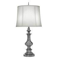 Lampa de bufet XXL Washington, nichel/alb, H-84cm