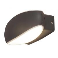 Aplica exterior LED Bristol, IP54, antracit