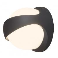 Aplica exterior LED Fremont, H:20cm, IP54, antracit/alb