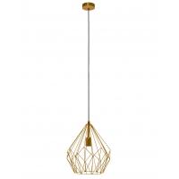 Pendul Carlton 1 49934, orangegold, D:31cm