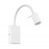 Aplica Tazzoli 96566, alb, H:30cm, 3,5W-LED, 380lm, port USB