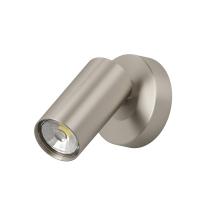 Aplica Persant 96611, nichel, H:14cm, 5W-LED GU10, 400lm,