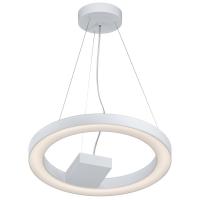 Pendul dimabil Alvendre 96656, D:48cm, 34W-LED reglabil, 4400lm