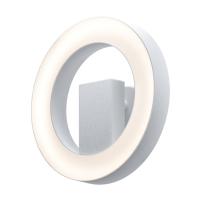 Aplica Alvendre 96657, D:22cm, 15W-LED reglabil, 1900lm