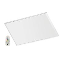 Panel LED inteligent Salobrena-C, 59,5x59,5cm, H:5cm, 34W-LED-RGB+Alb reglabil, 4300lm, patrat, alb