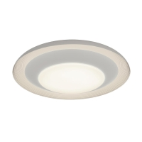 Plafoniera Canicosa 96692, D:76,5cm, 33W-LED alb reglabil, 3800lm