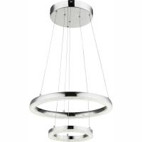 Pendul Siggi 65108-36, Globo, 36W-LED, 2210lm, alb reglabil