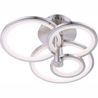 Plafoniera LED Cringle 67065-4 Globo