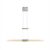 Suspensie cu LED alb reglabil prin atingere Yasur 68156-30 Globo