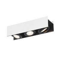 Vidago 39317 Eglo, spot cu 3 LEDuri orientabile alb/negru, 1530 lumeni