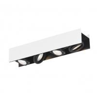 Vidago 39318 Eglo, spot cu 4 LEDuri orientabile alb/negru, 2040 lumeni