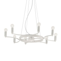 Candelabru minimalist Space Sp8 Bianco 165073