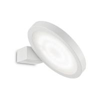 Aplica LED cu abajur orientabil Flap Ap1 Round Bianco 155395