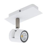 Spot LED orientabil hol VERGIANO, 1xGU10