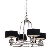Candelabru LED UPTOWN GOTHAM, argintiu, D:78cm, H:66-188cm, 4xG9