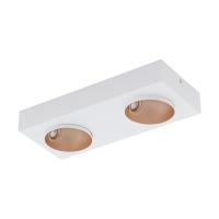 Spoturi orientabile LED cu 2 becuri, RONZANO, L:35cm