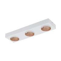 Spoturi orientabile LED cu 3 becuri, RONZANO, L:55cm