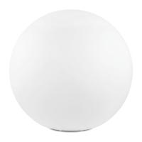 Lampadar exterior IP65 Ø600 alb MONTEROLO