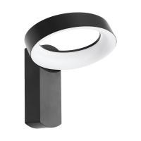 Aplica LED exterior PERNATE 97307, 11W, 1250 lm, 3000K, negru