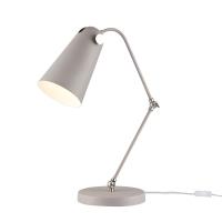 Lampa birou moderna Maytoni Novara, gri, E14 40W