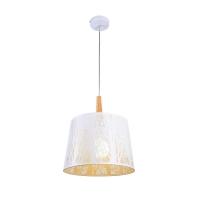 Lustra moderna Maytoni Lantern, alba, E27 40W, H:40-118cm