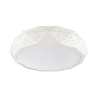 Lampa LED moderna Maytoni Ivona, alba, LED 40W, 2200 lumeni